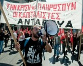 antarsya yunanistan eylem protesto