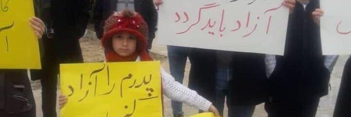 Ahvaz İşçilerinin aileleri işçilerinin serbest bırakılması için Valilik önünde gün boyunca eylem yapıyor