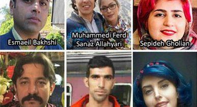 İran ceza